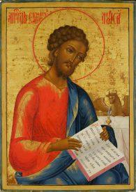 без автора. Евангелие от Луки