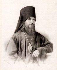 Феофан Затворник. О непрестанной молитве. Поучения святителя Феофана Затворника