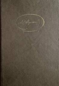 Александр Пушкин. Собрание сочинений в 3-х томах. Том 1