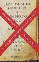 Жан-Клод Карьер, Умберто Эко. Не надейтесь избавиться от книг!