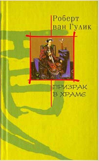 popa-bolshaya-zhenskaya-foto