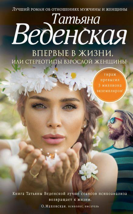 eroticheskoe-zhurnali-rossiya